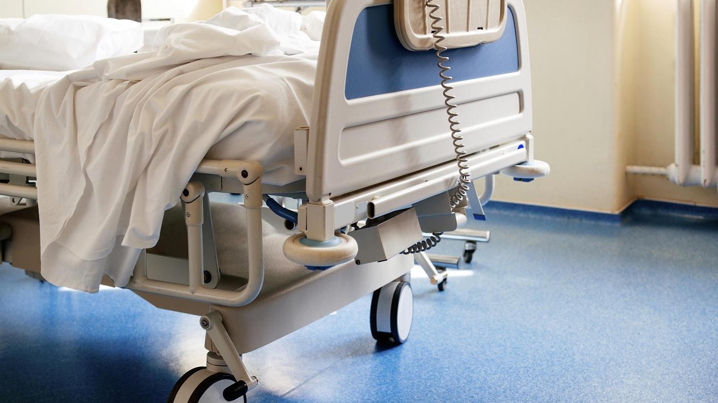 пансионат для онкологических больных