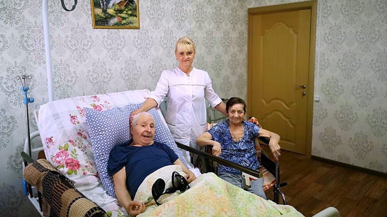 Хоспис для престарелых 4