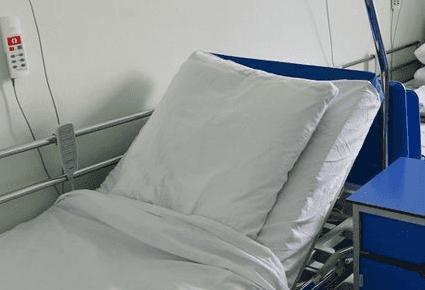 Челябинский дом интернат 1 для престарелых